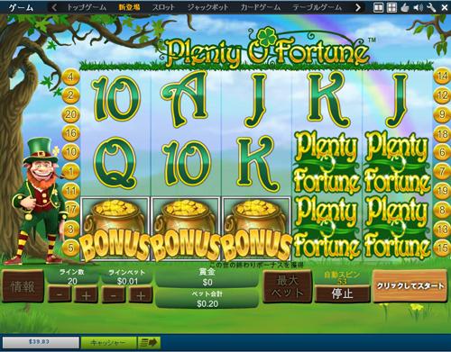 オンラインカジノの相性10