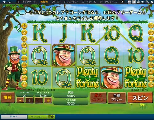 オンラインカジノの相性14