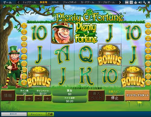 オンラインカジノの相性18