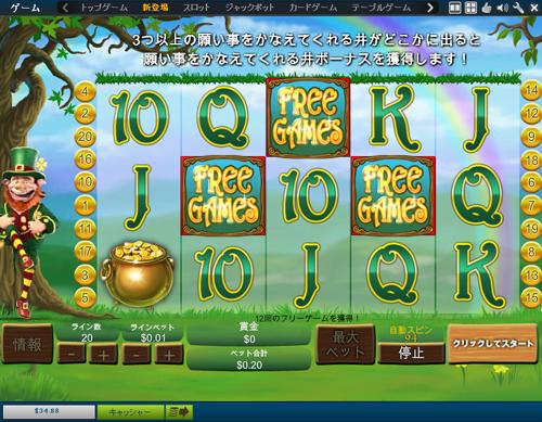 オンラインカジノの相性3