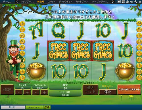 オンラインカジノの相性7